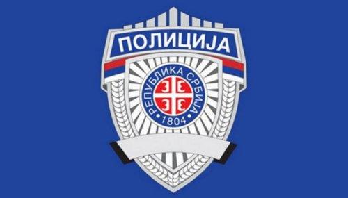 Ухапшени пљачкаши мењачница у Пироту