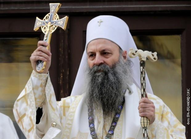 Манастир Свети Прохор Пчињски слави 950 година постојања