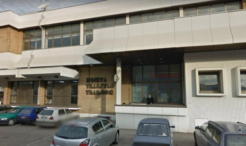 Пошта број 6 у Нишу