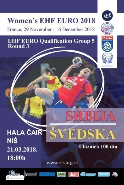 Рукометашице Србије против Швеђанки у Нишу