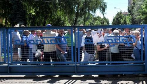 Protest građana ispred Toplane