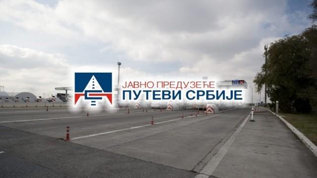 Позив становницима куршумлијске општине да изјасне се о ауто-путу до Приштине