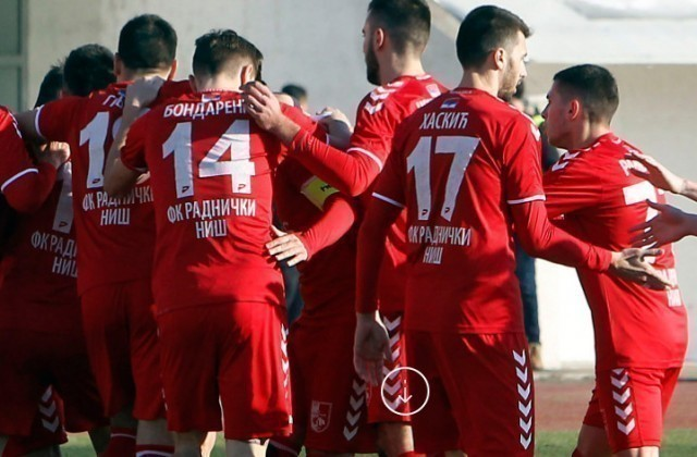 ФК Раднички
