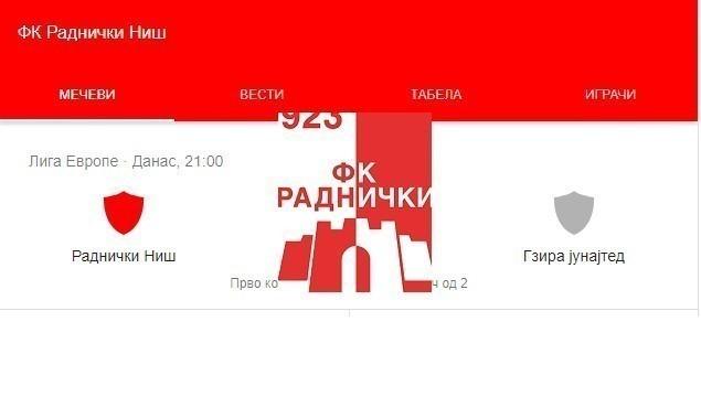 Тончев: Очекујем вечерас празник фубала на Чаиру