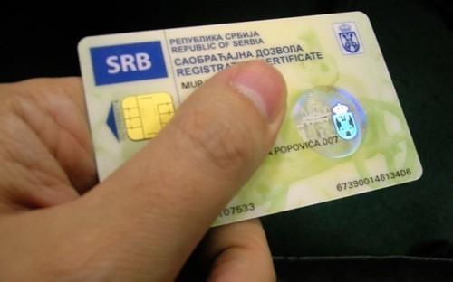 Нишлијама поскупеле таксе за регистрацију моторних возила