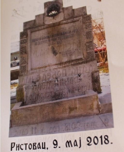 Обележавање Дана победе над фашизмом у Врању