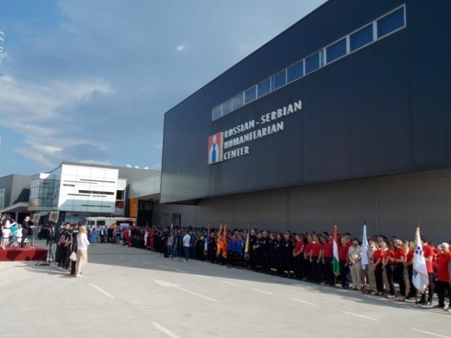 U SRHC počela Međunarodna spasilačka vežba
