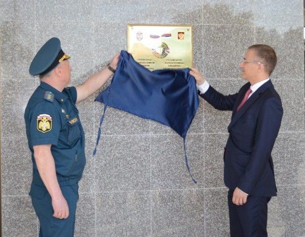 Стефановић и представник Русије Чупријан открили спомен-плочу у Прокупљу, у знак сећања на мобилну руску болницу 1999.