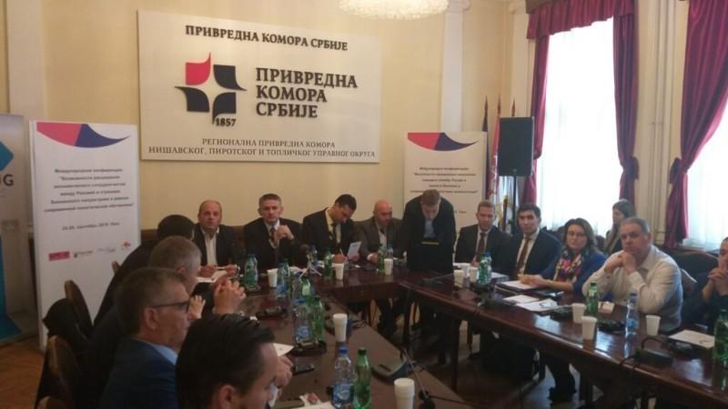 Економска сарадња Русије са државама Балкана