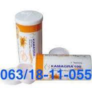 KAMAGRA SUMECE TABLETE 0631811055