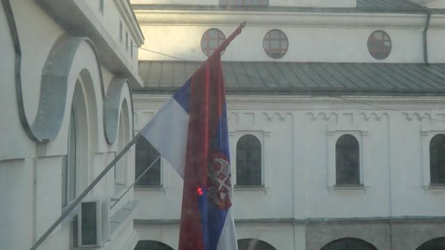 Видовданска академија у порти Саборног храма у Нишу