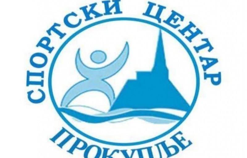 Угашен Спортски центар Прокупље - почео поступак ликвидације