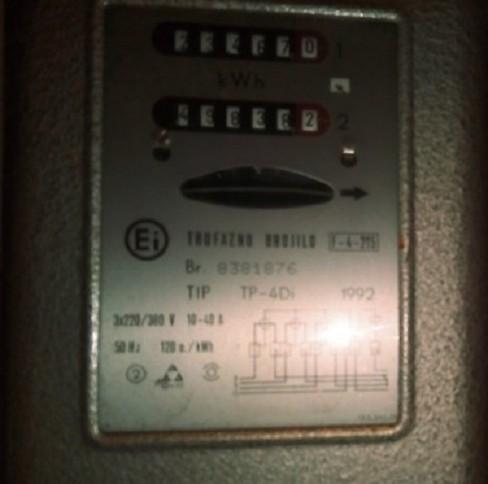 Скупља струја - киловат-сат кошта око 7,9 динара, плус ПДВ-а