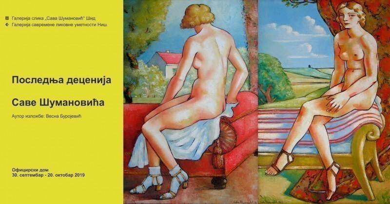 Изложба слика Саве Шумановића продужена до краја месеца