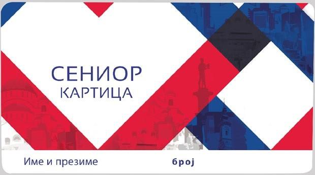 Ускоро Сениор картице са попустима за пензионере и у Нишу