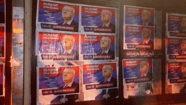 Danas izborna konvencija Vojislava Šešelja u Nišu