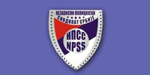 Саопштење: Поводом самоубиства инспекторке полиције из Ниша
