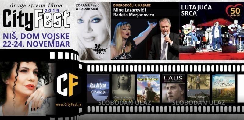 """Сви на """"Сити фест"""": Три  дана бесплатног документарца и добре музике на """"Фестивалу филма и музике"""""""