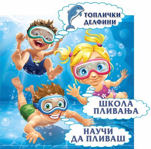 Бесплатна школа пливања и ватерпола у Прокупљу