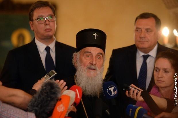 Patrijarh Irinej, Aleksndar Vučić i Milorad Dodik