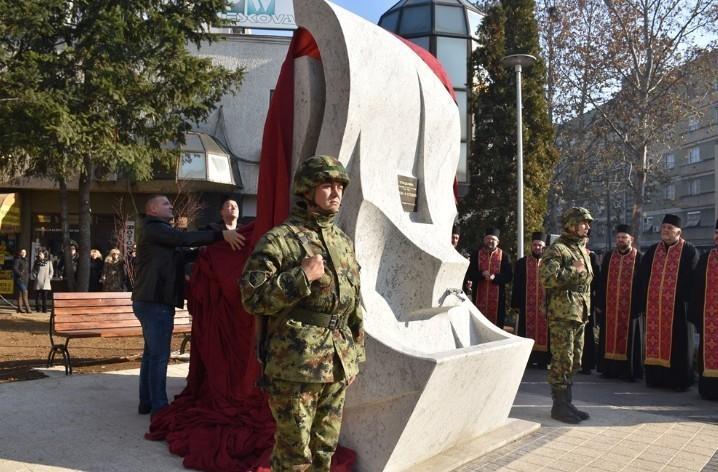 Споменик посвећен страдалима у сукобима и НАТО агресији 1990-1999