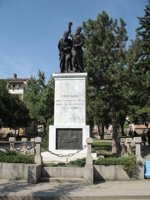 Sve spremno za obeležavanje 100 godina Topličkog ustanka, Vučić bez Nikolića sutra u Prokuplju