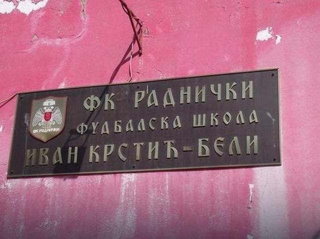 """Омладинска школа Радничког носи име """"Белог"""""""