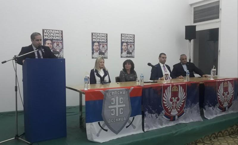 Фото: ФБ Српска десница