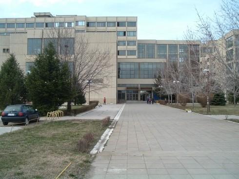 Семинар за студенте Електронског факултета