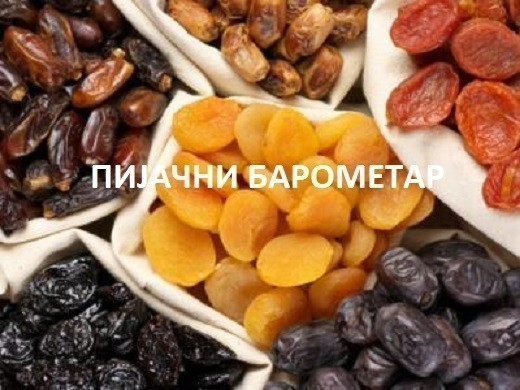 Фото: stvarukusa.rs