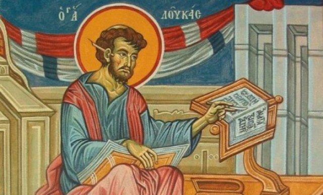 Данас се обележава Свети Лука Јеванђелиста