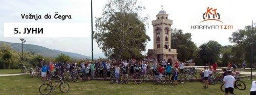 """Бициклистичка вожња """"Сви на Чегар"""" одложена за 5. јуни"""
