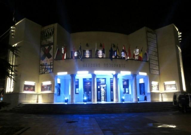 """""""Teatar na raskršću"""" u Narodnom pozorištu"""