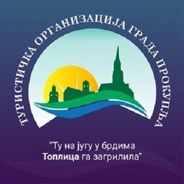 Turistička organizacija Prokuplja na Sajmu turizma u Beogradu