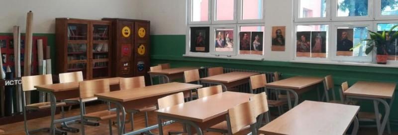 Preporuka školama: U zavisnosti od zagađenja vazduha organizovati nastavu - skratiti časove ili otkazati