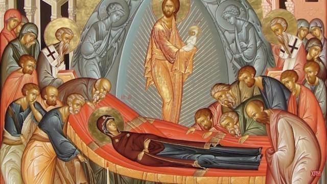 Данас је један од највећих празника, Велика Госпојина - Успење Пресвете Богородице