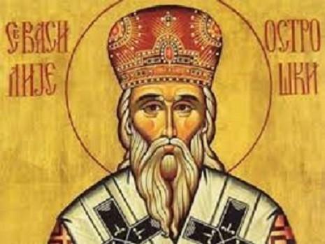 Данас је Свети Василије Острошки - Владика нишки Арсеније служио Свету архијерејску Литургију