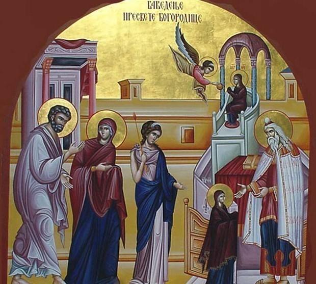 Danas se obeležava Vavedenje Presvete Bogorodice