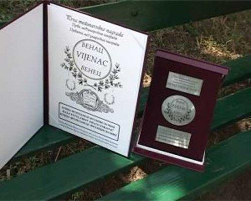 Међународна награда за поезију студенту из Ниша