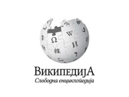 """Википедија"" у борби против таблоида"