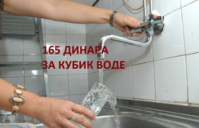 Voda u Srbiji poskupljuje čak do tri puta?
