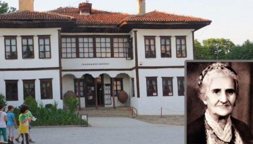 Народни музеј и Стана Аврамовић Караминга, фото: В. Новости
