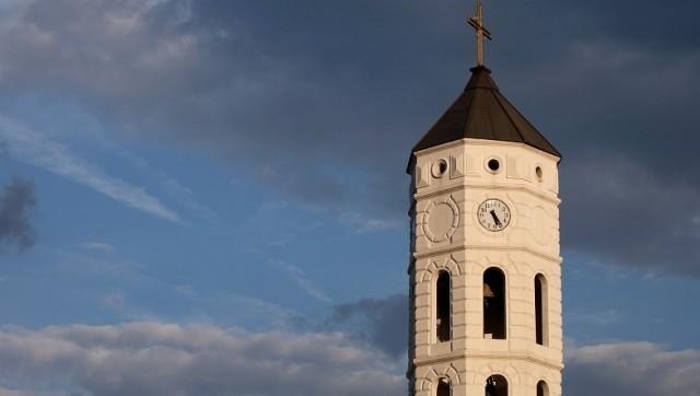 Конкурс за финансирање цркава и верских заједница у Врању