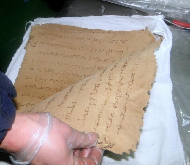 Шверц изузетно вредних антиквитета, свитака и кованица