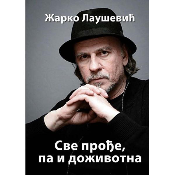 """Промоција књиге Жарка Лаушевића """"Све прође па и доживотна"""""""
