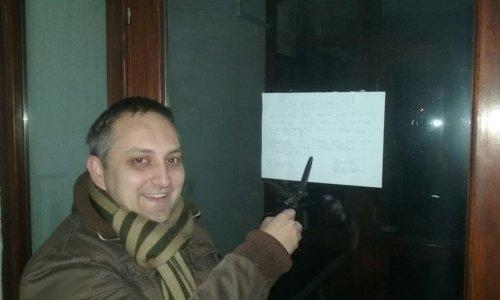 Фото: Ж.Ђорђрвић Фејсбук