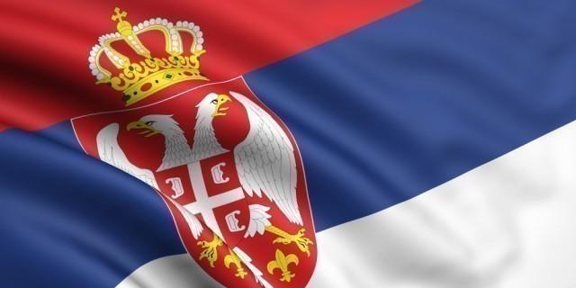 Сретење - Дан државности Републике Србије