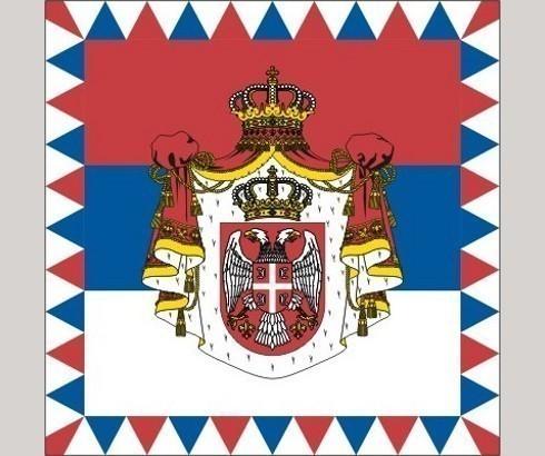Zastava predsednika Republike Srbije