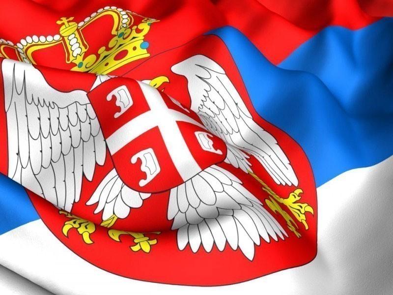 Заједнички празник Србије и РС - Дан српског јединства, слободе и националне заставе