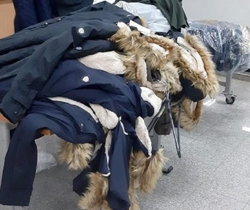 Neprijavljeni kaputi i jakne za prodaju na Gradini